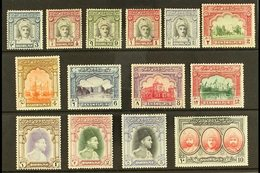 1948 (1 APR) Complete Pictorial Definitive Set, SG 19/32, Very Fine Used, A Rare Set As Used. (14 Stamps) For More Image - Bahawalpur