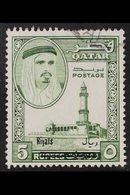 1966 NEW CURRENCY SURCHARGE 5 Riyals On 5R Bronze Green (SG 150, Scott 108I), Finely Used, Couple Of Shortish Perfs. Att - Qatar