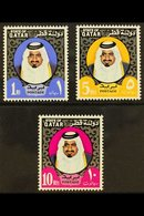 1973-74 1r, 5r, And 10r Shaikh Khalifa Definitive Top Values (larger Size), SG 452/454, Never Hinged Mint. (3 Stamps) Fo - Qatar