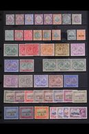 1903-1935 FINE MINT COLLECTION On A Stock Page, Virtually All Different With A Few Shades, Includes 1903 Most Vals To 5s - St.Kitts And Nevis ( 1983-...)