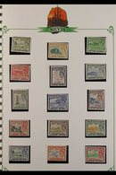 1953-80 NEVER HINGED MINT COLLECTION Displayed In An Album, Virtually Complete And Incl. 1954-63 Set, 1963-69 Set, 1970- - St.Kitts And Nevis ( 1983-...)