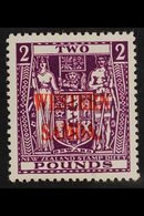 """POSTAL FISCAL 1947 """"Arms"""" £2 Bright Purple, SG 212, Very Fine Mint. For More Images, Please Visit Http://www.sandafayre. - Samoa"""
