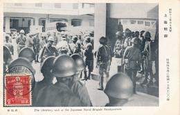 China, Japan Sino-Japanese The (deleted) Unit At The Japanese Naval Brigade Headquarters - China
