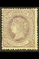 """1866 RARE PLATE FLAW. 1866 (1 Aug) 20c Lilac With DAMAGED """"1866"""" (Parte De Las Cifras """"1866"""" Sin Imprimir) Plate Flaw, E - Spain"""
