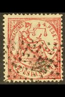 1874 4p Carmine Allegory Of Justice (SG 225, Edifil 151, Mi 143), Fine Used With Dotted Cancel. For More Images, Please  - Spain