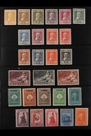 1920-2010 ALL DIFFERENT MINT COLLECTION In An Album, Generally Very Fine Condition Including Much Never Hinged. Note 192 - Spain