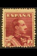 1924 4 Peseta Lake, SG 392, Mi 295Aa, Never Hinged Mint For More Images, Please Visit Http://www.sandafayre.com/itemdeta - Spain