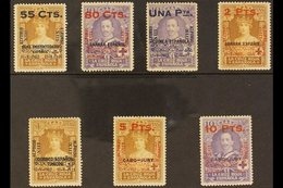 1927 25th Anniv Of Coronation Surcharges On Spanish Colonial Issues With 7 Of The 10 Issued Stamps, Edifil 392, 394/5, 3 - Spain