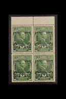 1927 25th Anniversary Of Coronation 10c Green (Edifil 352, Mi 325, ScB22, SG 420), Upper Marginal BLOCK OF FOUR Very Fi - Spain