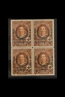 1927 25th Anniversary Of Coronation 10p Brown (Edifil 361, Mi 334, ScB31, SG 429), BLOCK OF FOUR Very Fine Never Hinged - Spain