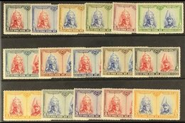 1928 Rome Catacombs Restoration Fund Both Complete Sets (Edifil 402/33, SG 470/501, Michel 376/407), Never Hinged Mint.  - Spain