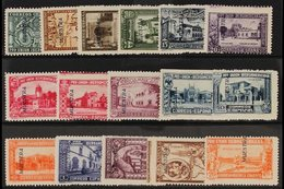 """1930 Exhibition Postage Set With """"MUESTRA"""" Overprints, Edifil 566M/582M, Fine Mint With Some Minor Imperfections As Usua - Spain"""