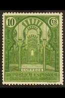 1931 10c 'verde Esmeralda' Shade For The Official Third Pan-Am Congress Stamp (but This Without Opt), Edifil 605cca, Nev - Spain