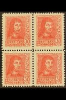 """1938 30c Scarlet Ferdinand The Catholic With """"Lit. Fournier, Vitoria' Imprint, Edifil 844A, Never Hinged Mint BLOCK OF F - Spain"""