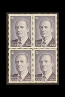 1995 1000p Slate- Violet Accession Of Juan Carlos I, SG 3361 (Edifil 3403), Never Hinged Mint BLOCK OF FOUR. For More Im - Spain