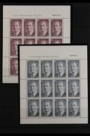 1996 King Juan Carlos I 300p And 500p (Edifil 3463/64, Mi 3308/09) In COMPLETE SHEETLETS OF 12 STAMPS (Edifil MP 54/55), - Spain
