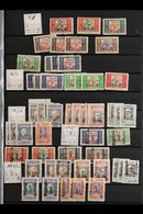 CHARITY ISSUES (BENEFICENCIA) 1934-1939 Interesting Mostly Mint Collection On Stock Pages, Includes (all Mint) 1937 Opts - Spain