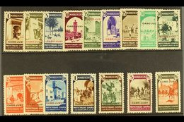 CAPE JUBY 1940 Pictorials Set Complete Without 25c Express, SG 109/124 (Edifil 116/131), Never Hinged Mint (16 Stamps) F - Spain