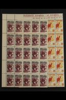 TANGER (TANGIER) TELEGRAPH STAMPS 1955 Animals Complete Set In Never Hinged Mint Matching Top Left Corner BLOCKS Of 25,  - Spain