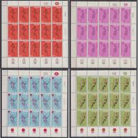 Israel 24.06.1964 SHEETS Mi # 304-307 Tokyo Summer Olympics MNH OG - Verano 1964: Tokio