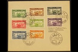 1937 Paris International Expo, Airmail Set, SG 314/21, Very Fine Uised On FDC To Bayrouth. For More Images, Please Visit - Syria