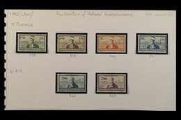 1942 - 2000 COMPREHENSIVE MINT ONLY COLLECTION Fresh Mint Collection Of Issues Of The Republic, Chiefly Complete Sets W - Syria