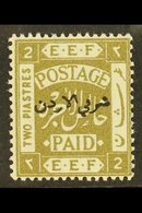 1920 2p Olive, Perf 15x14, With Overprint TYPE 1a (position R. 8/12), SG 6a, Very Fine Mint, Fresh, Rare Stamp. For More - Jordan