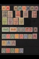 1920-1949 MINT COLLECTION On Stock Pages, ALL DIFFERENT, Includes 1920 Vals To 2p & 5p, 1923 (Sep) ½p On 1½p, 1924 (Jan) - Jordan