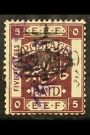 1923 (Apr-Oct) 1p On 5p Deep Purple Surcharged In Black On Issue Of Dec 1922 Perf 15x14 (violet Handstamp) With INVERTED - Jordan