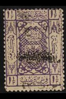 1924 1½p Lilac Visit Overprint In Gold With VARIETY DATED '432' FOR '342', SG 119d Var (see Note After SG 120), Fine Min - Jordan