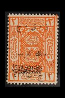 1924 2p Orange Visit Overprint In Gold With VARIETY DATED '432' FOR '342', SG 120d Var (see Note In Catalogue), Fine Min - Jordan