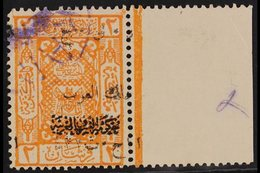 1924 2p Orange Visit Overprint With VARIETY DATED '432' FOR '342', SG 120 Var (see Note In Catalogue), Very Fine Used Ri - Jordan