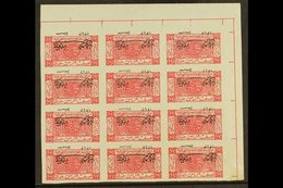 1925 2 Aug) ½p Carmine IMPERF WITH INVERTED OVERPRINT Variety, As SG 137a, Fine Never Hinged Mint Upper Right Marginal B - Jordan