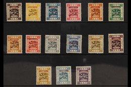 "1925-26 ""East Of The Jordan"" Overprints On Palestine Overprinted ""SPECIMEN"" Complete Set, SG 143s/57s, Fine Mint, Fresh  - Jordan"
