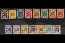 "1925-26 ""East Of The Jordan"" Overprints On Palestine Complete Set, SG 143/57, Very Fine Mint, Very Fresh. (15 Stamps) Fo - Jordan"