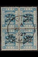"1925-26 10p Light Blue ""East Of The Jordan"" Overprint Perf 14, SG 156, Superb Cds Used BLOCK Of 4 Cancelled By Upright C - Jordan"