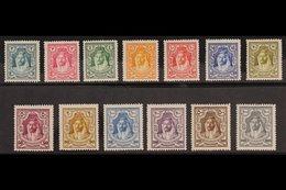 1927-29 Emir Abdullah Complete Set, SG 159/71, Fine Mint, Very Fresh. (13 Stamps) For More Images, Please Visit Http://w - Jordan