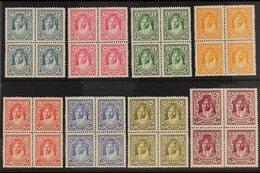1927-29 Emir Abdullah Complete Set To 50m, SG 159/66, Superb Never Hinged Mint BLOCKS Of 4, Very Fresh. (8 Blocks = 32 S - Jordan