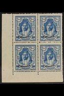 1928 100m Blue New Constitution Overprint, SG 181, Superb Never Hinged Mint Lower Left Corner BLOCK Of 4, Very Fresh. (4 - Jordan