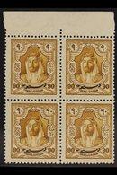 1928 90m Bistre New Constitution Overprint, SG 180, Superb Never Hinged Mint Upper Marginal BLOCK Of 4, Very Fresh. (4 S - Jordan