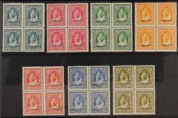1928 New Constitution Overprints Complete Set To 20m, SG 172/78, Superb Never Hinged Mint BLOCKS Of 4, Very Fresh. (7 Bl - Jordan