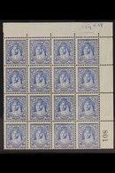 1930-39 15m Ultramarine Emir Abdullah Perf 13½x13, SG 200b, Fine Mint (most Stamps Are Never Hinged) Upper Right Corner  - Jordan