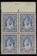 1930-39 15m Ultramarine Emir Abdullah Perf 13½x13, SG 200b, Never Hinged Mint Upper Marginal BLOCK Of 4, Very Fresh. (4  - Jordan