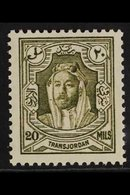 1930-39 20m Olive-green Emir Abdullah Perf 13½x13, SG 201a, Never Hinged Mint, Very Fresh. For More Images, Please Visit - Jordan