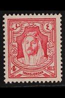 1930-39 4m Carmine-pink Emir Abdullah Perf 13½x13, SG 197b, Very Fine Mint, Fresh. For More Images, Please Visit Http:// - Jordan