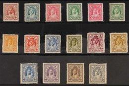 1930-39 Emir Abdullah Perf 14 Complete Set, SG 194b/207, Never Hinged Mint, Fresh. (16 Stamps) For More Images, Please V - Jordan