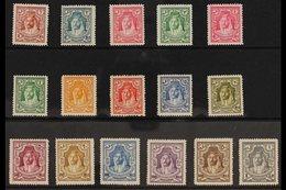 1930-39 Emir Abdullah Perf 14 Complete Set, SG 194b/207, Very Fine Mint, Fresh. (16 Stamps) For More Images, Please Visi - Jordan