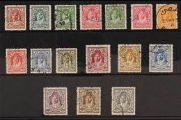 1930-39 Emir Abdullah Perf 14 Complete Set, SG 194b/207, Very Fine Used, Fresh. (16 Stamps) For More Images, Please Visi - Jordan