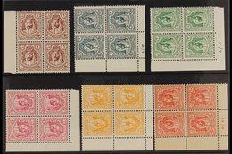 1942 Emir Abdullah Litho Complete Set, SG 222/29, Never Hinged Mint Marginal/corner BLOCKS Of 4 (2m, 3m, 10m & 20m Corne - Jordan