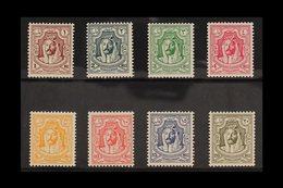 1942 Emir Abdullah Litho Complete Set, SG 222/29, Never Hinged Mint, Very Fresh. (8 Stamps) For More Images, Please Visi - Jordan